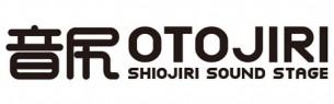 音尻 otojiri – Shiojiri Sound Stage –